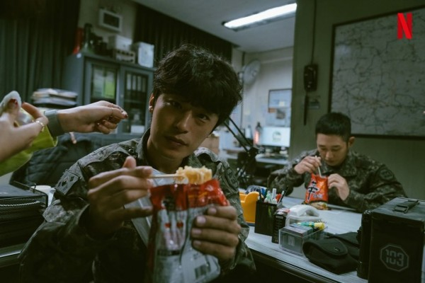 Goo Kyo Hwan and Jung Hae In