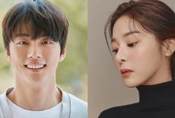 Yoon Si Yoon and Seol In Ah