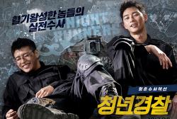'Midnight Runners'