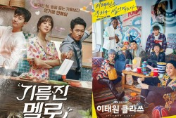 'Wok of Love' and 'Itaewon Class' Posters