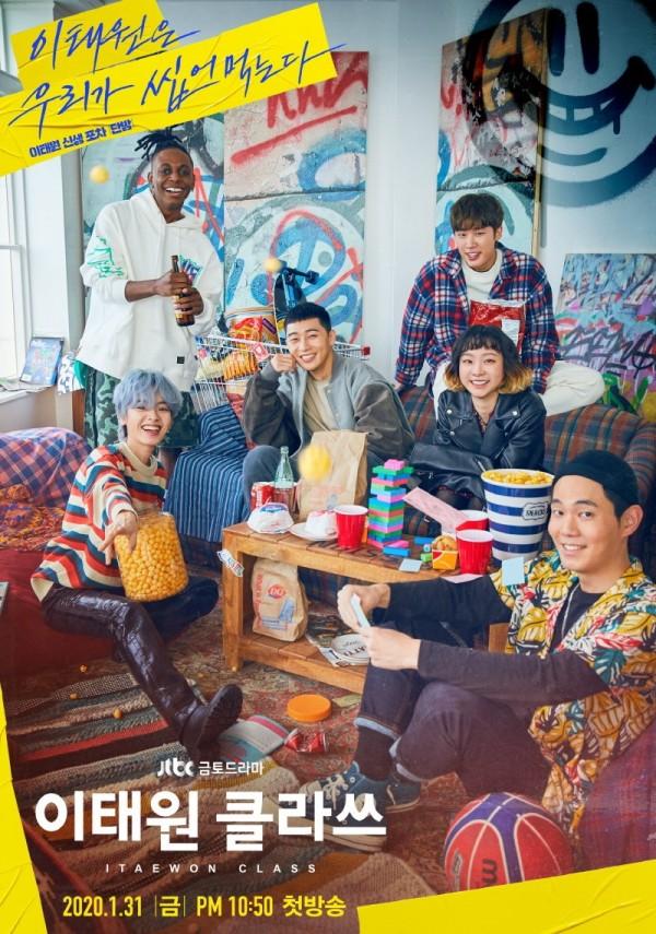 'Itaewon Class' Poster