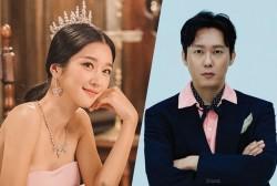 Park Byung Eun and Seo Ye Ji