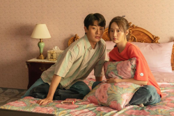 SNSD's Yoona and Park Jung Min