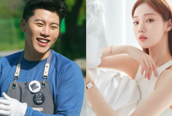 Eum Moon Suk and Lee Sung Kyung