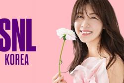 Ha Ji Won fo SNL Korea