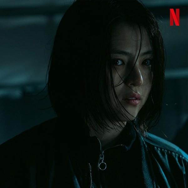 Han So Hee - My Name Still