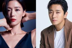 Jun Ji Hyun and Ju Ji Hoon