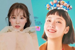 Red Velvet's Wendy to Release 'Are You Thinking About Me' as 'Yumi's Cells' First OST
