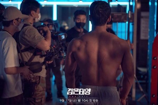 Namgoong Min The Veil