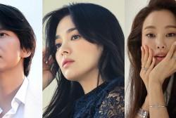 Kim Nam Gil, Song Hye Kyo, Lee Honey