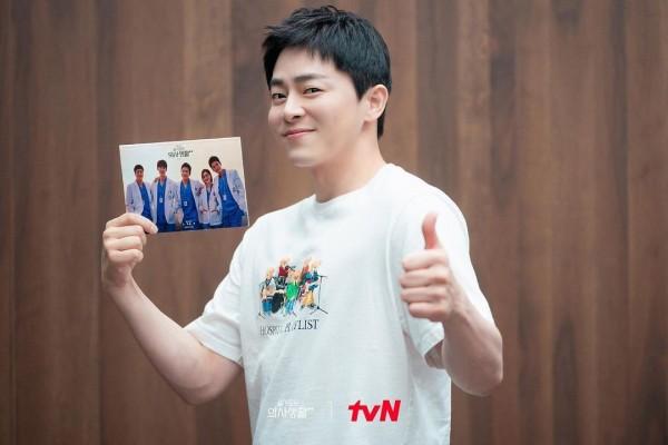 Jo Jung Suk Hospital Playlist