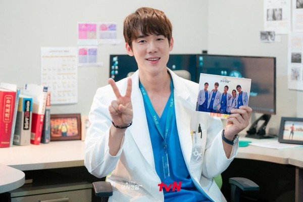 Yoo Yeon Seok Hospital Playlist 2