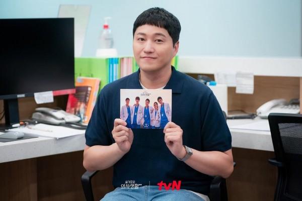 Kim Dae Myung Hospital Playlist 2