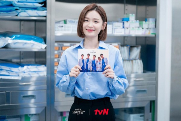 Jeon Mi Do Hospital Playlist