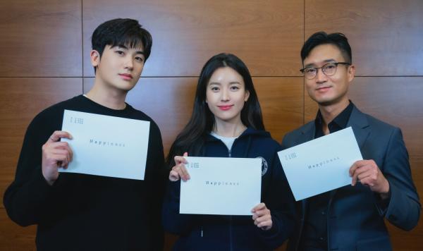 Park Hyung Sik, Han Hyo Joo, Jo Woo Jin
