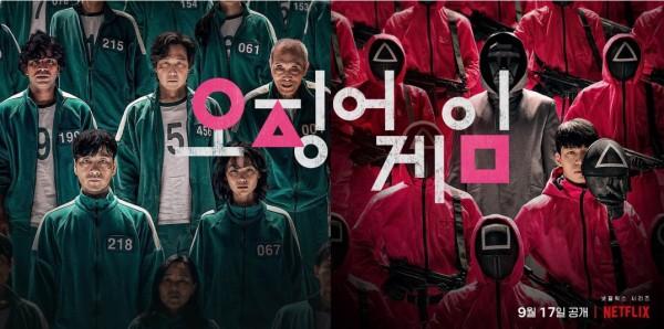 Squid Game Hong Sung Tae