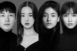 Kim Young Kwang, Kang Hae Lim, Kim Yong Ji, and Kim Soo Yeon Confirmed to Star in Netflix's Thriller Series 'Somebody'
