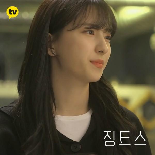 SF9 Chani and Cosmic Girls Eunseo for 'Jinx'