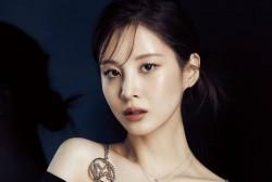 SNSD's Seohyun