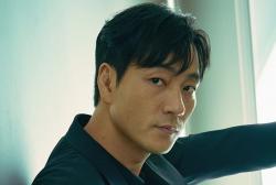 Park Hae Soo New Drama 'Chimaira'