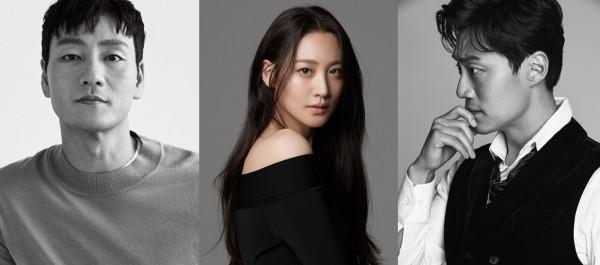 Chimera Cast - Park Hae Soo, Soo Yeon, Lee Hee Jun