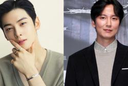 Cha Eun Woo and Kim Nam Gil