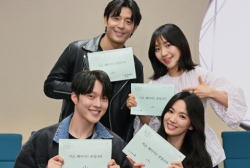 Now We Are Breaking Up Cast - Script Reading