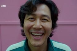Squid Game  Lee Jung Jae