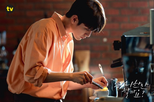 Ong Seong Wu in 'Would You Like a Cup of Coffee?'