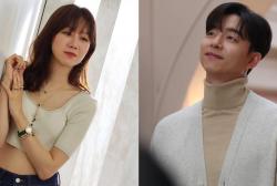 Gong Hyo Jin and Gong Yoo