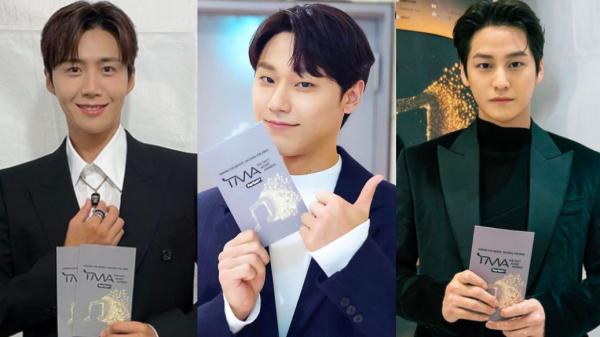 Kim Seon Ho, Lee Do Hyu, Kim Bum