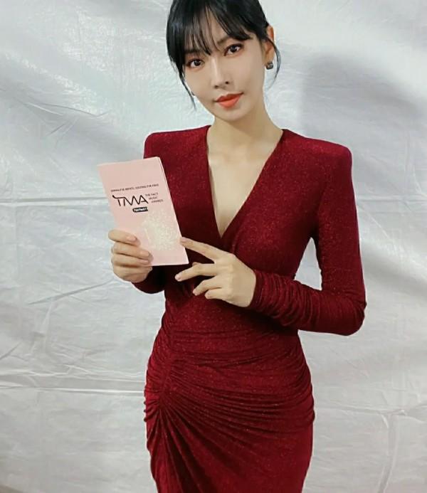 Kim So Yeon - 2021 TMA