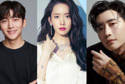 Ji Chang Wook, SNSD YoonA, Lee Jong Suk