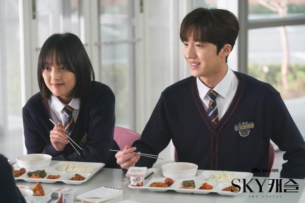 SF9 Chani and Kim Hye Yoon in SKY Castle