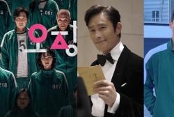Squid Game Lee Byung Hun and Wi Ha Joon