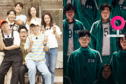 'Running Man' and 'Squid Game'