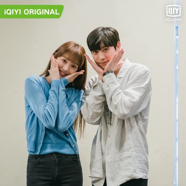 Lee Sung Kyung and Kim Young Dae
