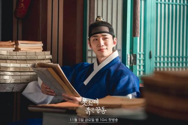 2PM Junho  The Red Sleeve Cuff Still