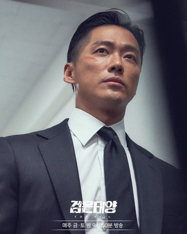 Namgoong Min -The Veil
