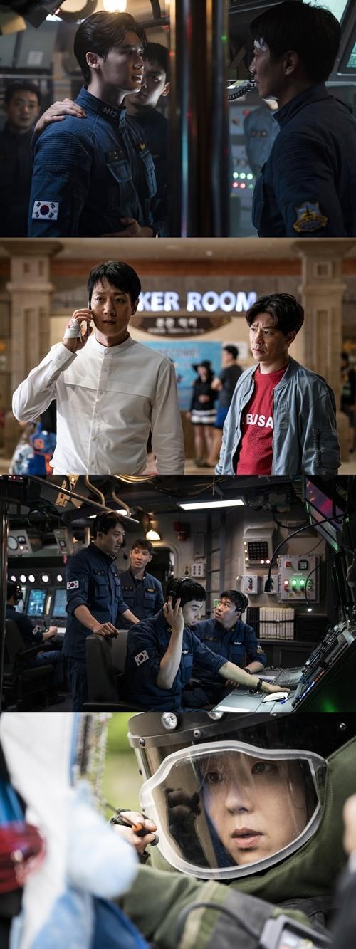 'Decibel' Starring Lee Jong Suk, Kim Rae and Cha Eun Woo