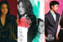 IN THE LOOP: 'My Name,' 'Bite Sisters' and 'Reflection of You' are the Newest Kdramas to Air This Week