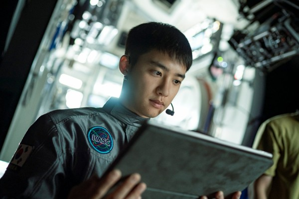 EXO D.O for 'The Moon'