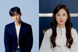 Park Eun Bin, ASTRO Cha Eun Woo