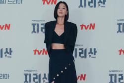'Jirisan' Actress Jun Ji Hyun Impresses Many with Her Abs and Bob Cut