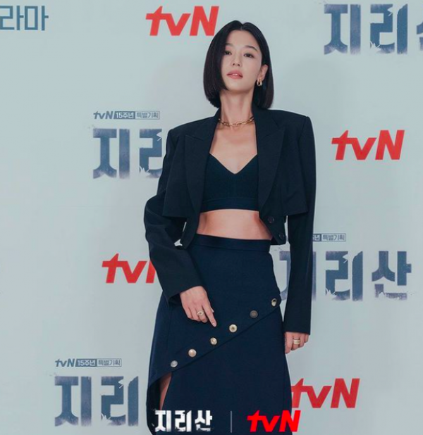 Jun Ji Hyun -Jirisan