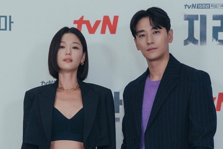 Jun Ji Hyun Ju Ji Hoon