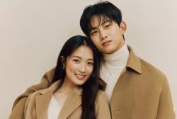 Ok Taecyeon and Kim Hye Yoon for 1st Look