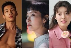 Wi Ha Joon, Kim Go Eun and Nam Ji Hyun