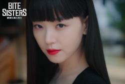 Kang Han Na / 'Bite Sisters' Episode 1