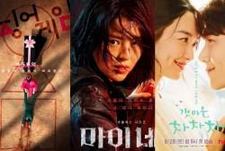 KDramas 'Squid Game,' 'My Name' and 'Hometown Cha-Cha-Cha' Dominate Netflix's Top 10 TV Shows Worldwide